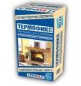3D-Termofix-179x250